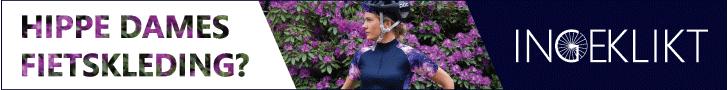 Cobbles Ingeklikt hippe dames fietskleding_banner