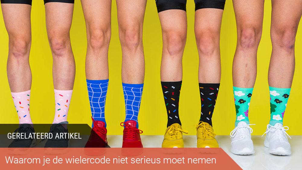cobbles-wielrennen-van-rysel-rr900-schoenen-review-gerelateerd